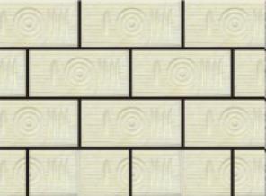 Đá Ốp Tường (10 x 20) 50 viên /m2