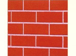 Gạch Ốp Tường (7 x 20) 70 viên /m2