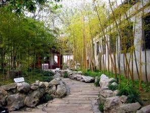 Sân Vườn Đẹp 3